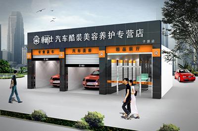车爵士洗车bwin中国官网怎么联系