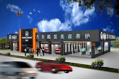 加盟北京车爵仕赚钱吗北京车爵仕 创业致富的光辉道路