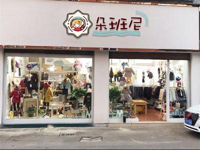 湖北曦顺商贸有限公司 最一流的品牌