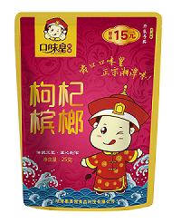 选择湖南果真湘食品科技有限公司璀璨时代代表典范