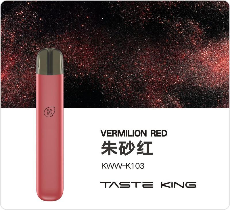 品牌电子烟 口味王电子香烟 扶持给力