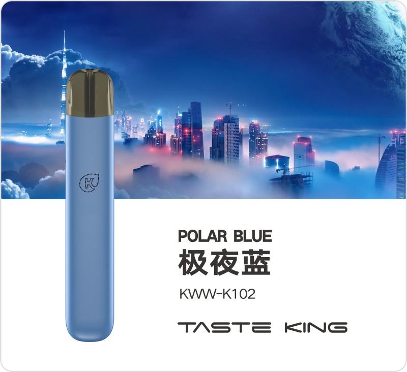 电子烟加盟哪家强? 口味王电子烟代理 打破了单一营销的形式