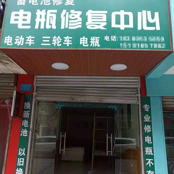 北京梦之祥环保科技有限公司 实力铸就品牌路