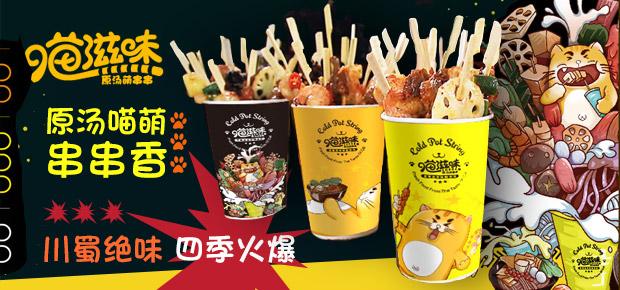 北京食尚未来值得信赖吗 让品牌更受信赖