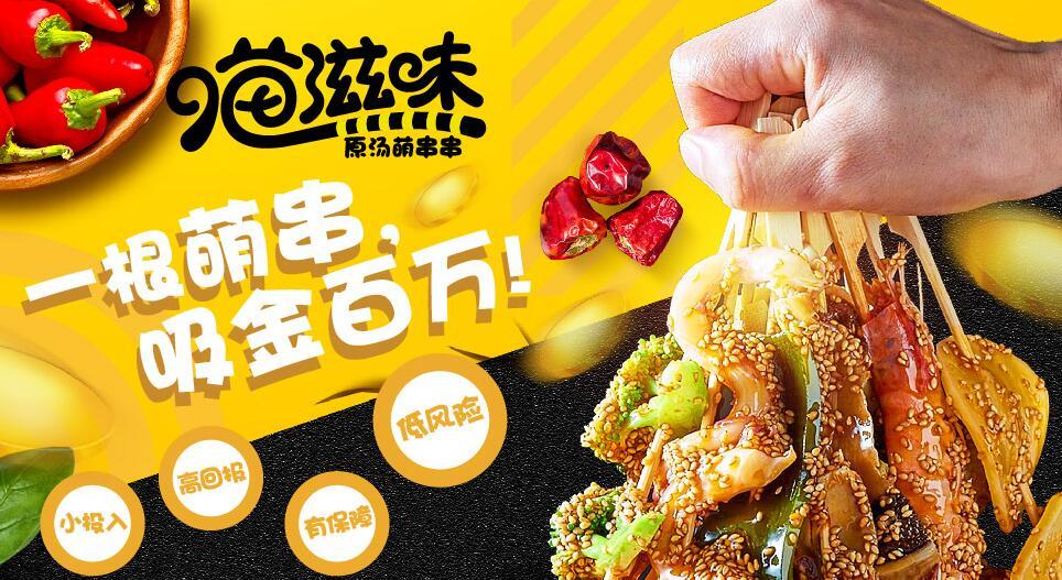 北京食尚未来餐饮管理有限公司口碑怎么样 备受投资者推崇