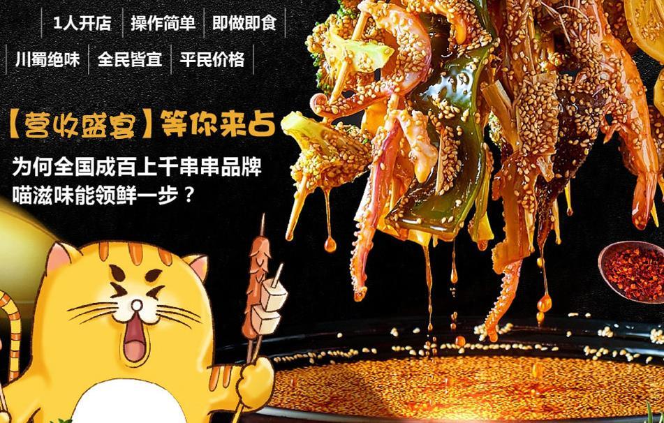 北京食尚未来餐饮 市场竞争小需求广阔