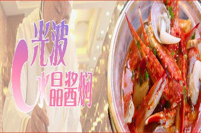 上海么么時光小海鮮進貨來源正規