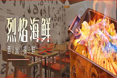 上海么么時光小海鮮開啟換裝新模式