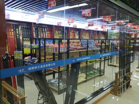 帅王渔具国际品牌风靡全球