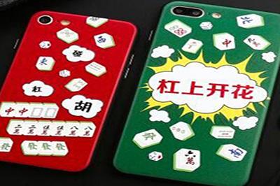 武漢手機殼加盟選哪家?武漢玩美手機 值得消費者喜歡