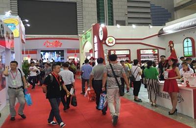 2019第四届深圳微商产业博览会暨新零售产业交易会