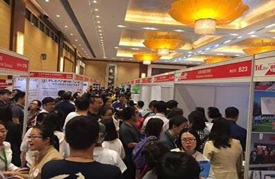 CHINA FOOD2020上海国际餐饮美食yabo平台app展