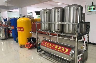 长沙佰晟新能源有限公司 专业培训保障成功